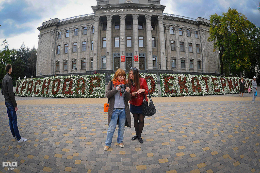 День города в Краснодаре ©Фото Юга.ру