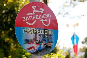 25 годовщина образования Республики Адыгея ©Влад Александров, ЮГА.ру