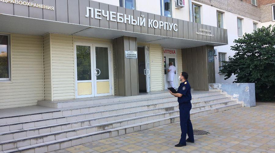 ©Фото пресс-службы СУ СК РФ по Ростовской области