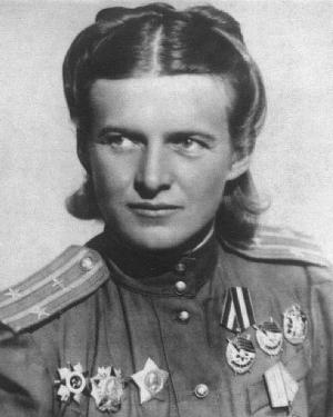 Гвардии подполковник Евдокия Бершанская