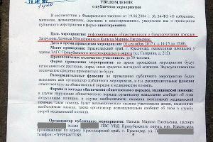 ©Фото со страницы Леонида Запрудина, vk.com/zzzamk