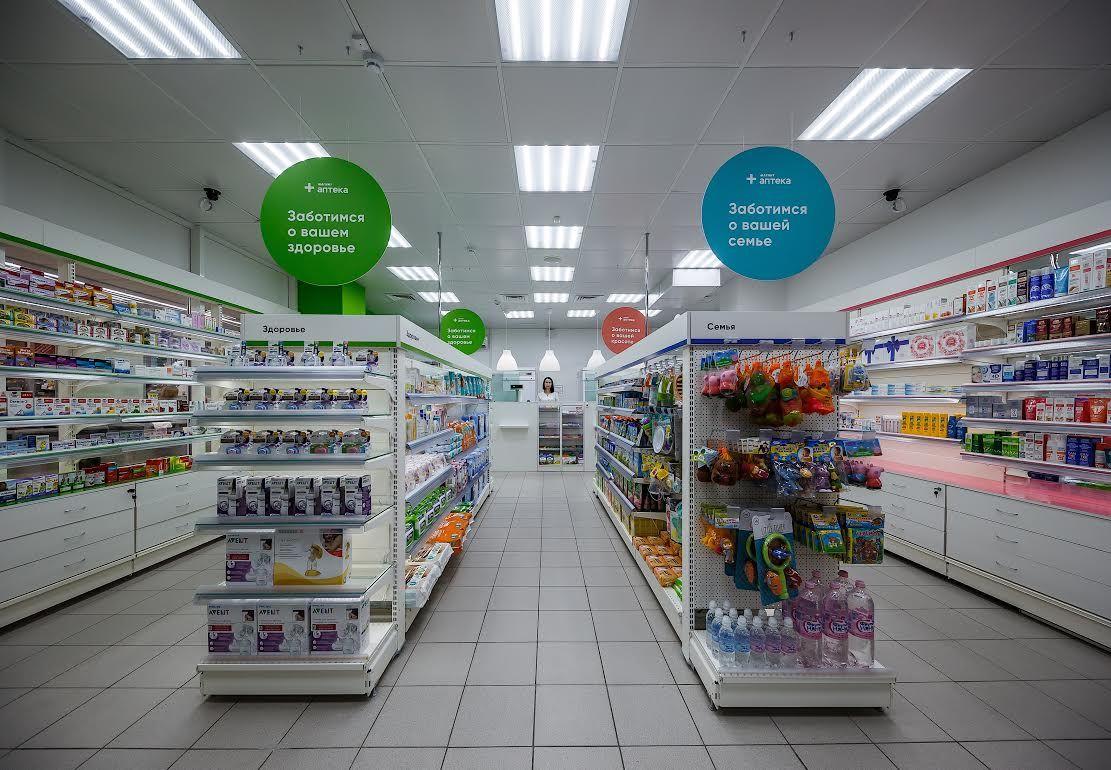 Открылись первые 4 аптеки «Магнита»