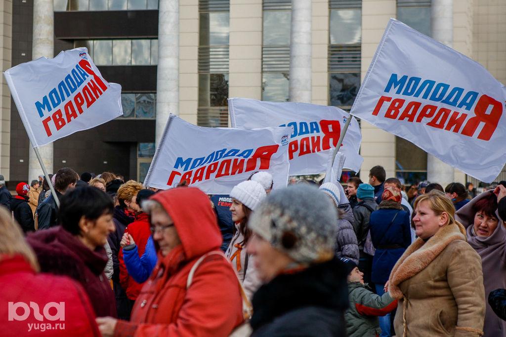 твоё присоединение крыма к россии поздравление липницкая объявила том