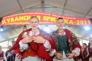 """Открытие """"Кубанской ярмарки"""" в Краснодаре  ©Елена Синеок. ЮГА.ру"""