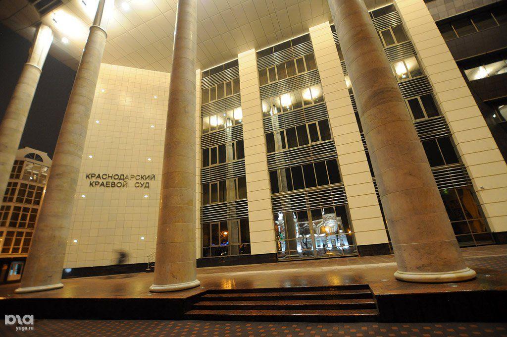ВКраснодаре семья Дубровских осуждена заизнасилование дочери-дошкольницы