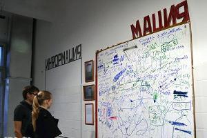 """Отчетная выставка объединения """"Цех"""" ©Марина Пилюгина, ЮГА.ру"""