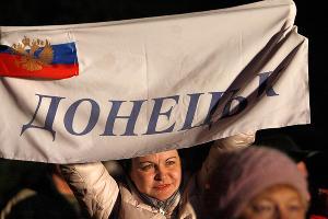 Керчь празднует итоги крымского референдума ©Фото Юга.ру
