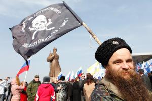 Митинг в поддержку Крыма в Ставрополе ©Фото Юга.ру