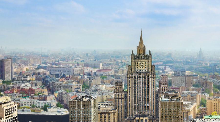 Министерство иностранных дел РФ ©Фото пресс-службы МИД РФ