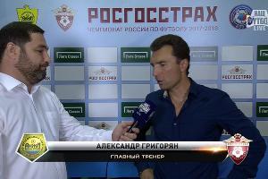 Александр Григорян ©Скриншот трансляции на телеканале «Наш футбол»