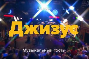 ©Кадр из видео на канале «Вечерний Ургант», youtube.com/watch?v=w3_ybimzvyM