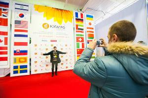 """Агропромышленная выставка """"ЮГАГРО"""" в Краснодаре ©Елена Синеок, ЮГА.ру"""