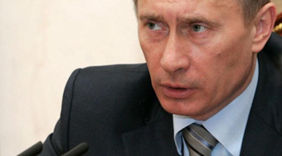 Владимир Путин. Фото: пресс-служба президента РФ ©Фото Юга.ру