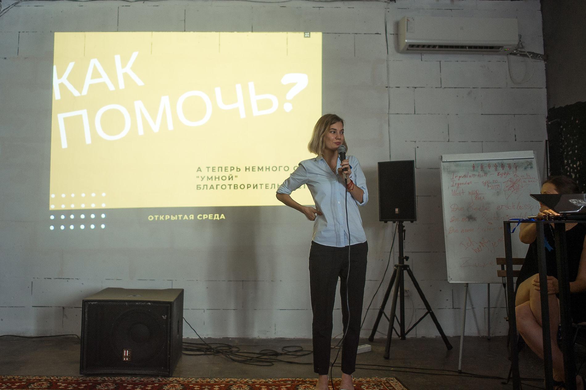 Анна Сметана ©Фото Андрея Резуна