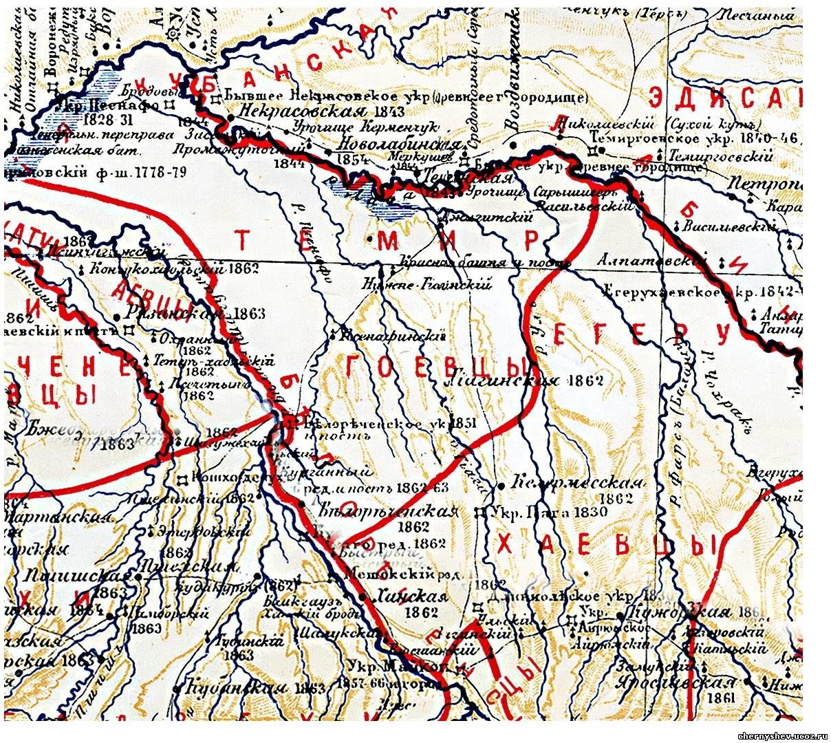 Военно-историческая карта Северо-Западного Кавказа ©Автор Е.Д. Фелицын, 1899 год