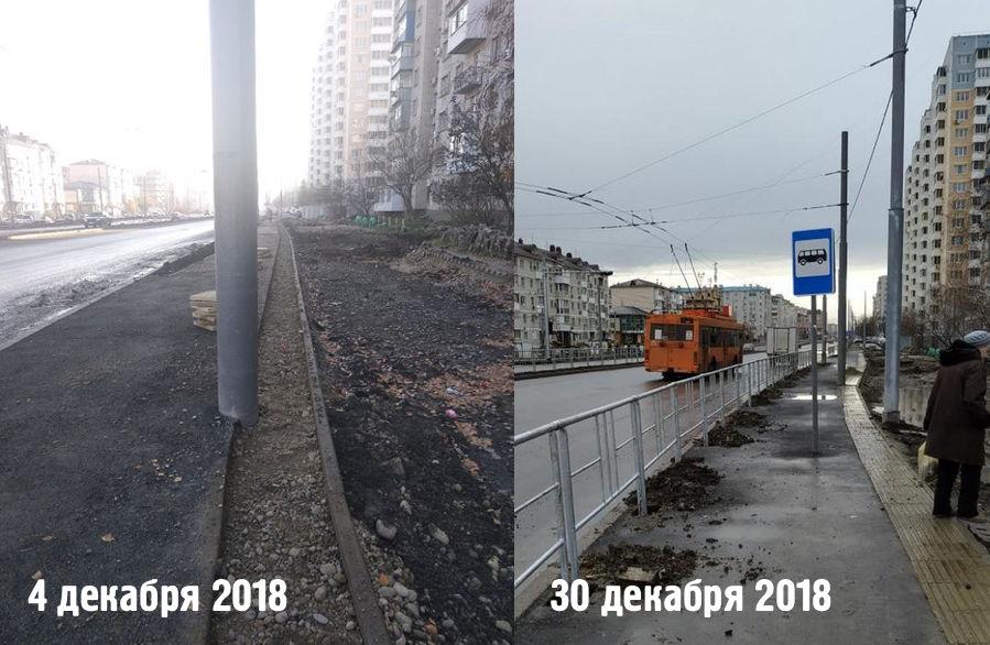 Участок улицы Восточно-Кругликовской, где тактильная плитка была уложена с нарушениями ©Слева: фото сообщества «Городские решения», справа: фото из твиттер-аккаунта @typodar
