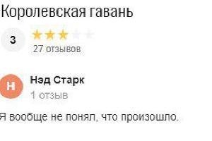 ©Скриншот с сайта 2gis.ru