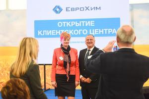 Открытие клиентского центра «Еврохим» в станице Старовеличковской ©Фото Елены Синеок, Юга.ру