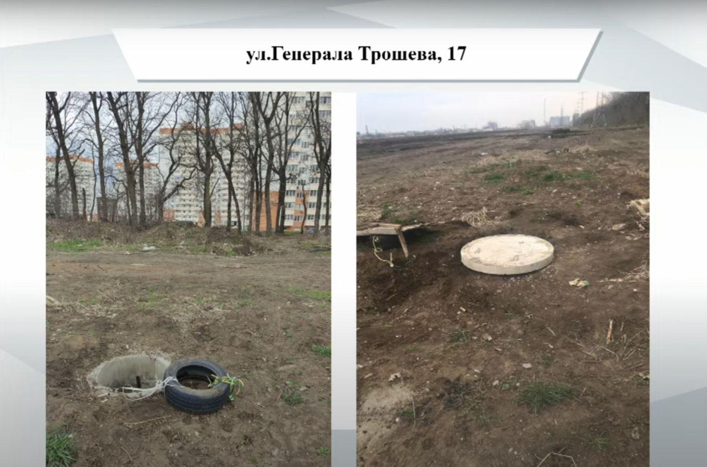 ©Презентация пресс-службы администрации Краснодара