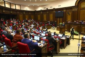 ©Фото пресс-службы парламента Армении