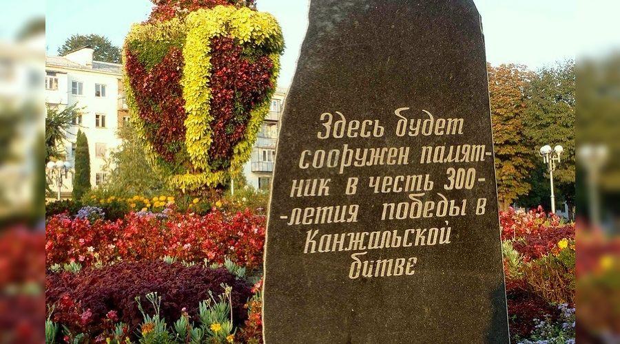 Мемориальный камень в Нальчике ©Фото с сайта fond-adygi.ru
