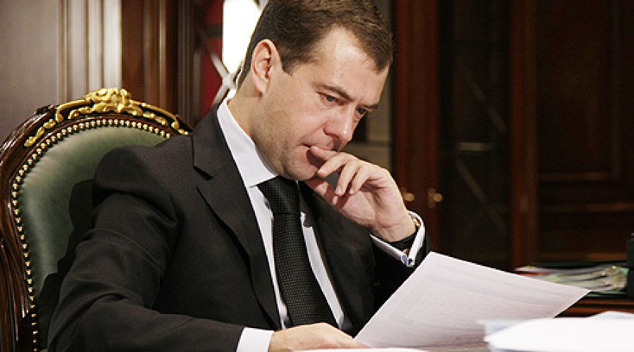 Дмитрий Медведев. Фото: пресс-служба Кремля ©Фото Юга.ру