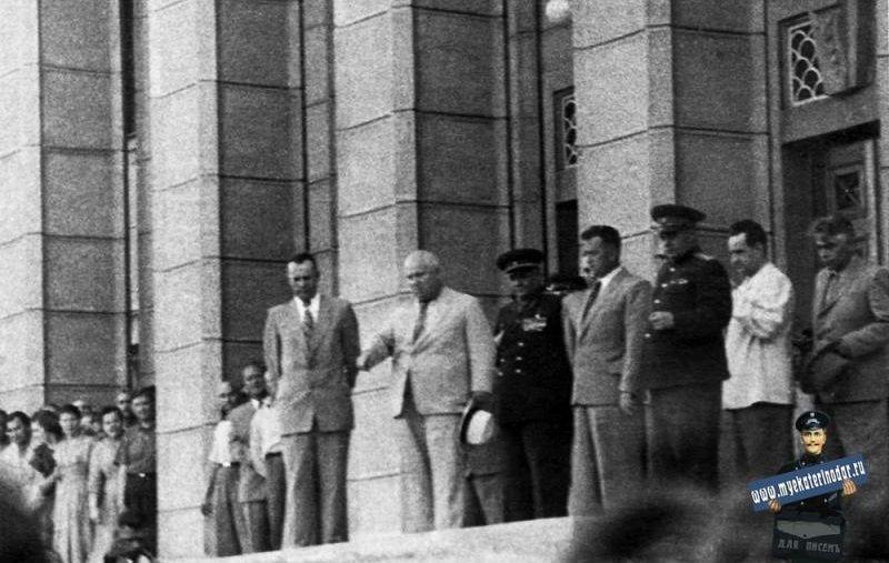 Н.С. Хрущев на ступеньках Краснодарского крайкома КПСС (ул. Красная, 3) меньше чем за год до беспорядков 1961 года