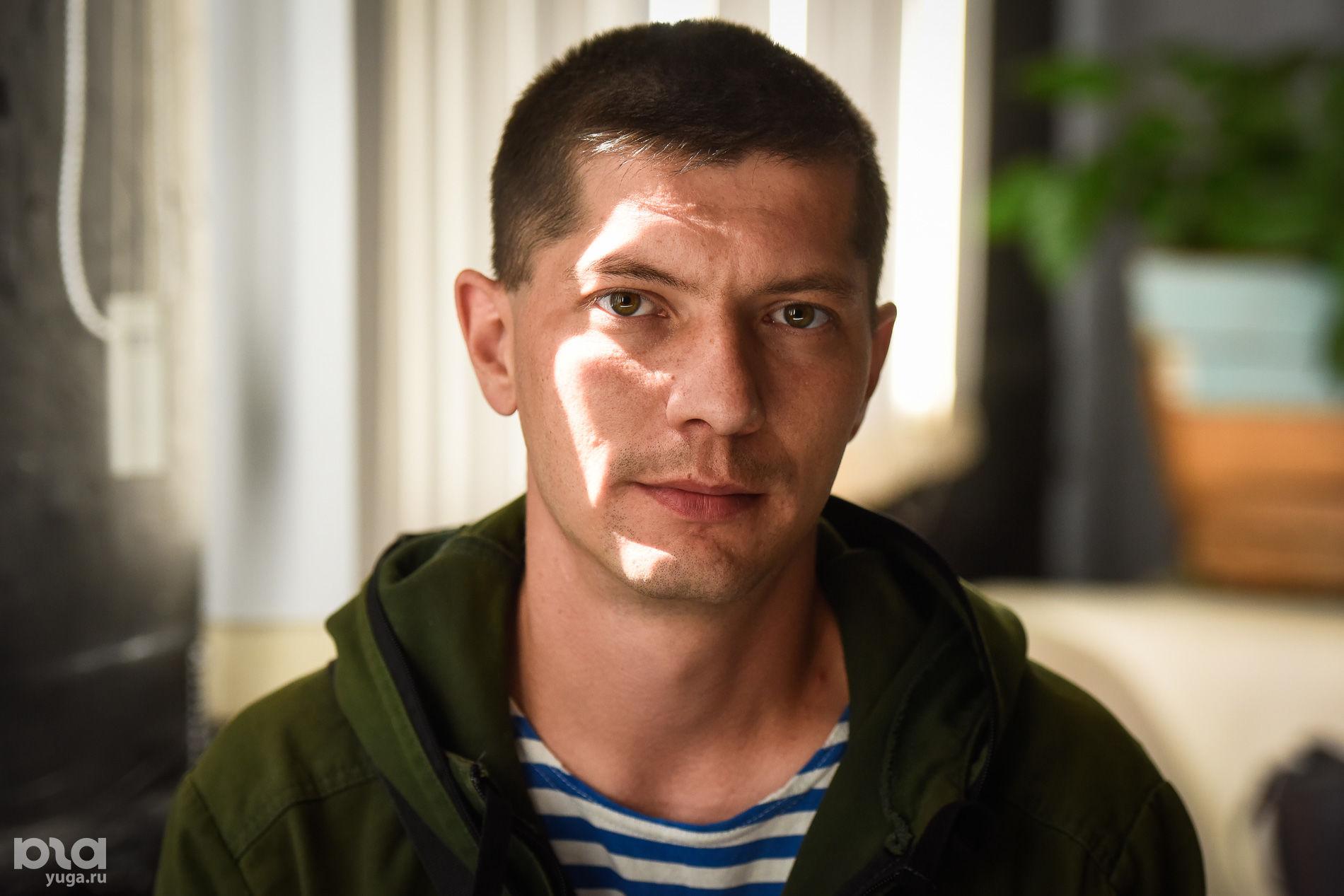Андрей ©Фото Елены Синеок, Юга.ру