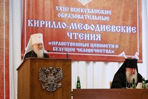 Митрополит Исидор ©Фото пресс-службы администрации Краснодарского края
