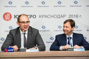 Минерально-химическая компания «ЕвроХим» заключила ряд важных соглашений на выставке «ЮГАГРО-2016» ©Елена Синеок, Юга.ру