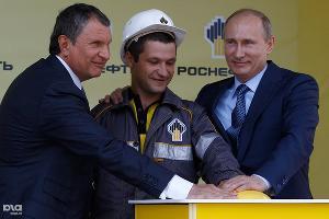 Владимир Путин ©Фото Юга.ру