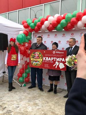 Татьяна Козлова из Липецкой области получает сертификат на квартиру в Москве