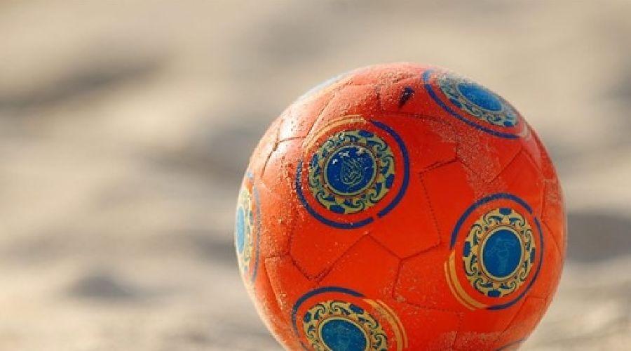 Пляжный футбол ©http://itar-tass.com