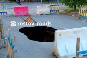 ©Фото со страницы instagram.com/rostov_roads
