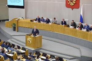 ©Фото пресс-службы Счетной палаты России