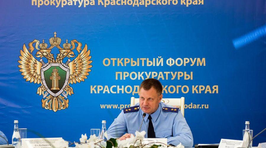 ©Фото пресс-службы прокуратуры Краснодарского края