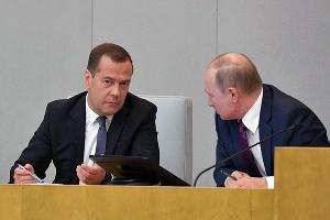 Дмитрий Медведев и Владимир Путин ©Фото пресс-служба правительства РФ