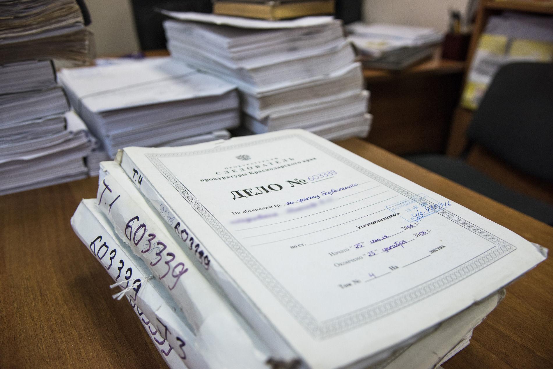 Гражданин Владикавказа скончался впроцессе операции из-за ошибки хирурга