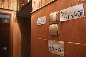 Тренировочная квартира ©Фото Елены Синеок, Юга.ру