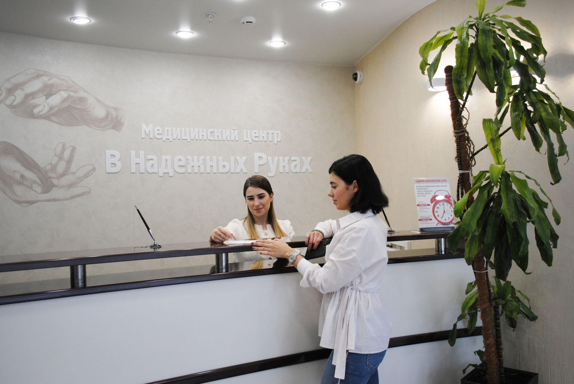 ©Фото пресс-службы медицинского центра «В надежных руках»