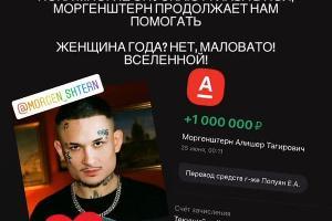 ©Фото из инстаграма Ильи Худобы, instagram.com/smailik_iluwa