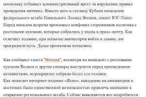 ©«Сельская газета Новопокровского района»