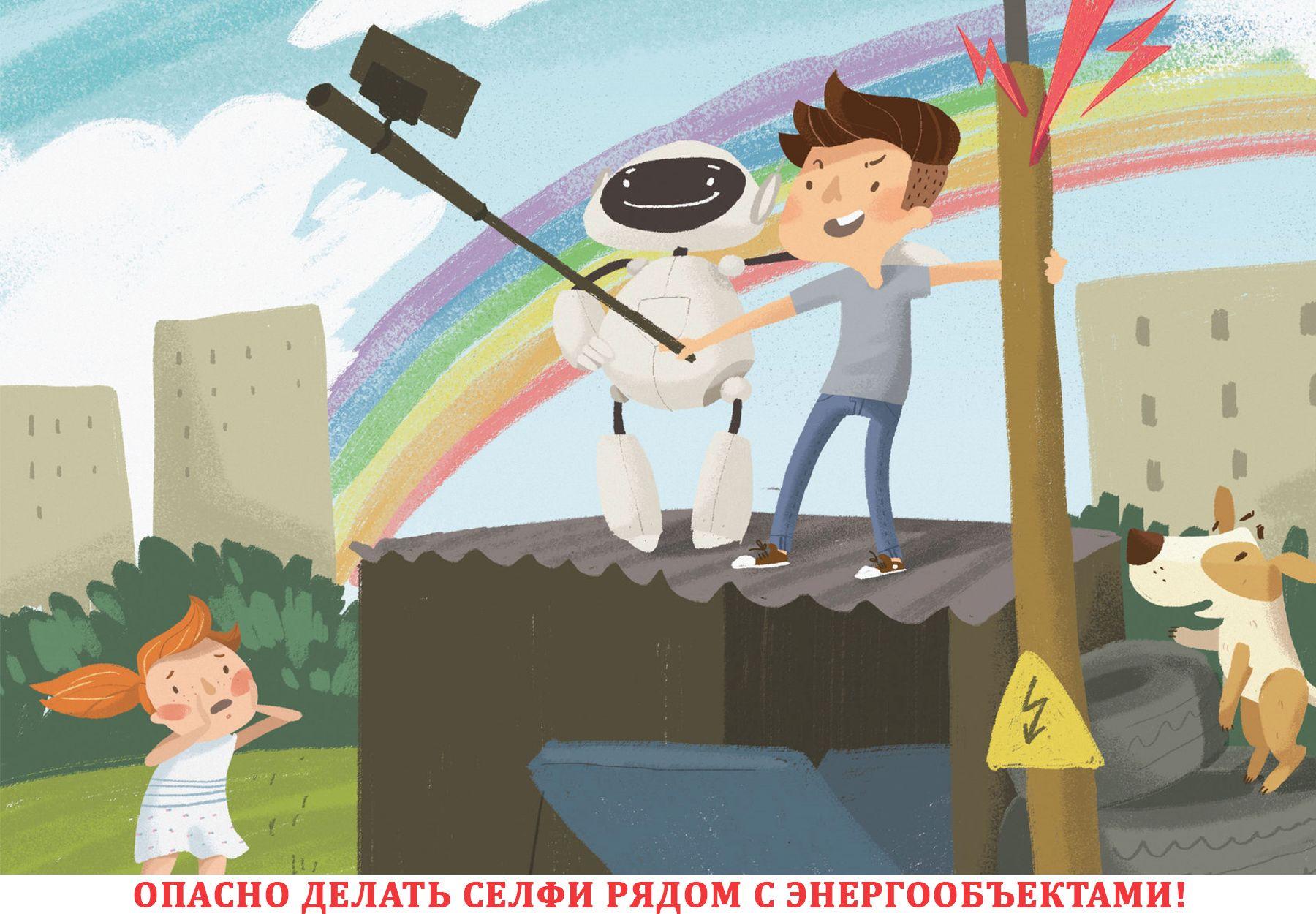 ©Иллюстрация предоставлена пресс-службой «Россети Кубань»