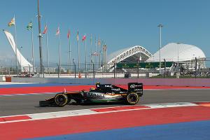 Гран-при России «Формулы-1» в Сочи  ©Фото Артура Лебедева, Юга.ру