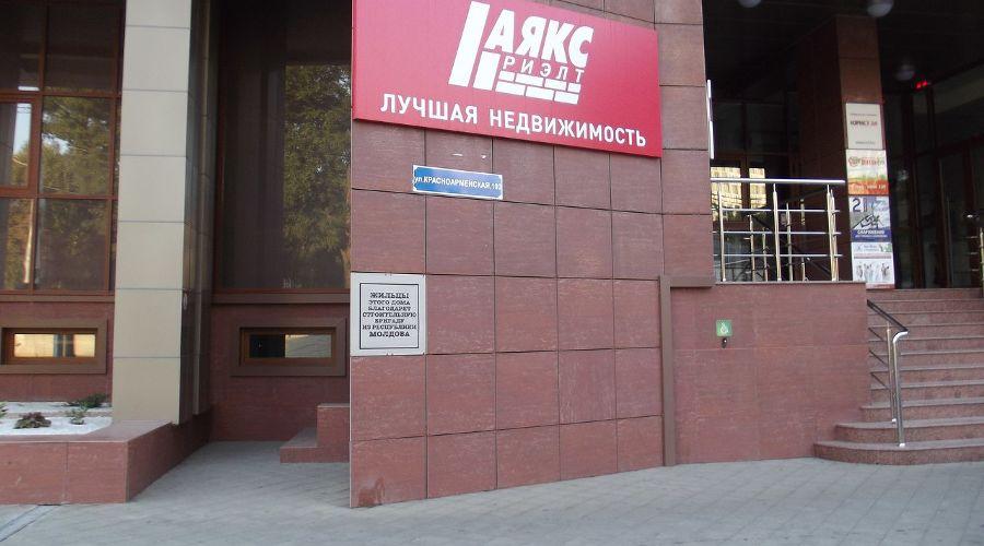 """Акция """"Гастарбайтеры под защитой"""" ©Фото Юга.ру"""