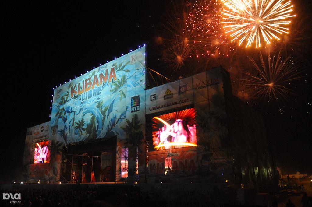 Открытие V фестиваля KUBANA-2013 ©Фото Елены Синеок, ЮГА.ру