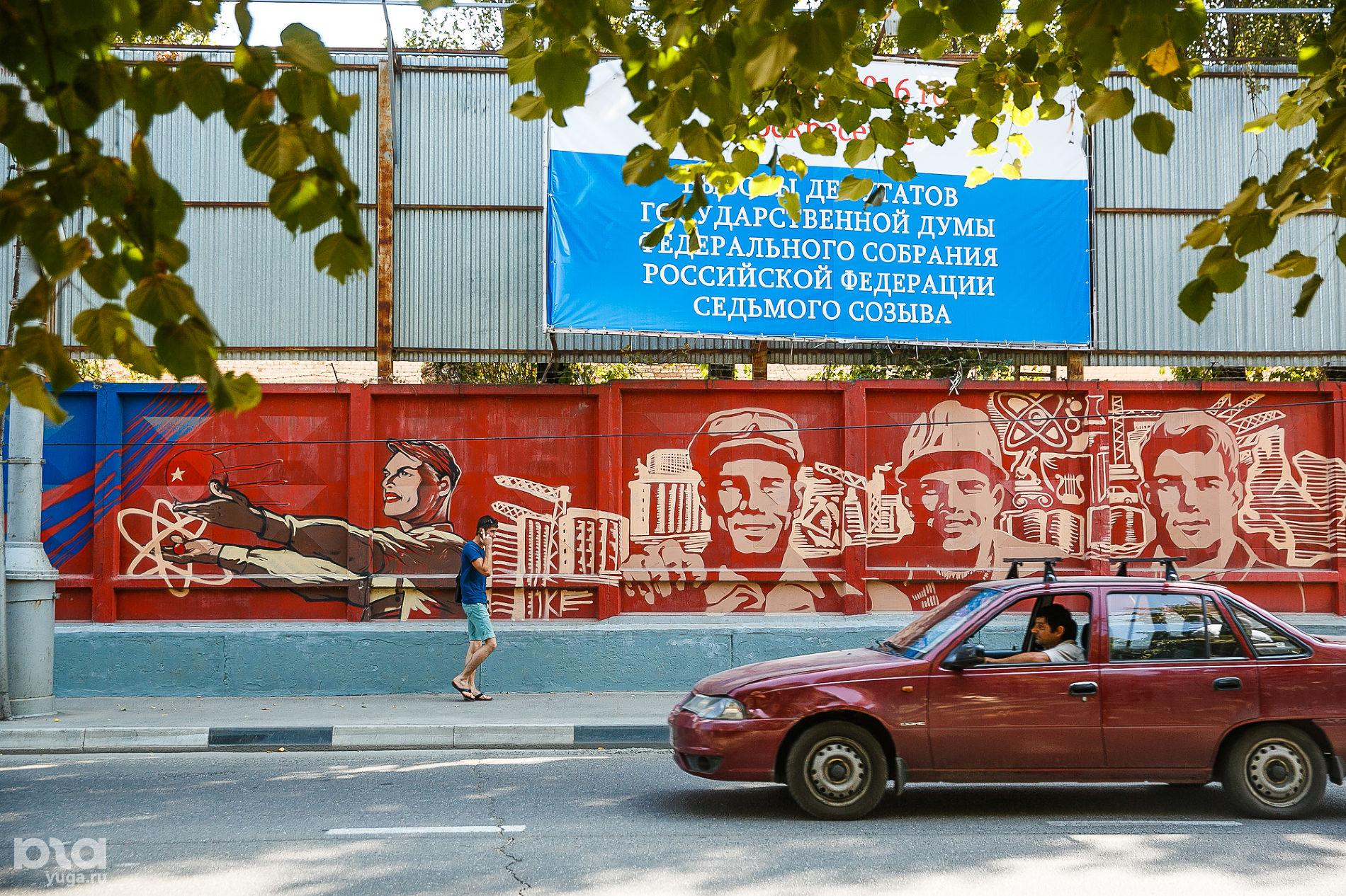 Тот самый забор. На граффити отображены вехи истории нашей страны: победа в Великой Отечественной войне, всесоюзная стройка, освоение космоса и т.д. ©Фото Михаила Чекалова, Юга.ру