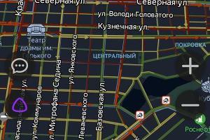 ©Скриншот сервиса «Яндекс.Навигатор»