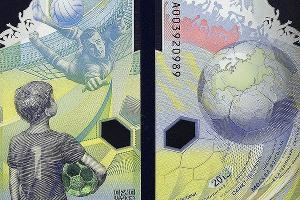 Новые сто рублей к ЧМ ©Фото с сайта alekseevsk.ru