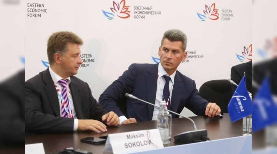 ©Фото с сайта summagroup.ru